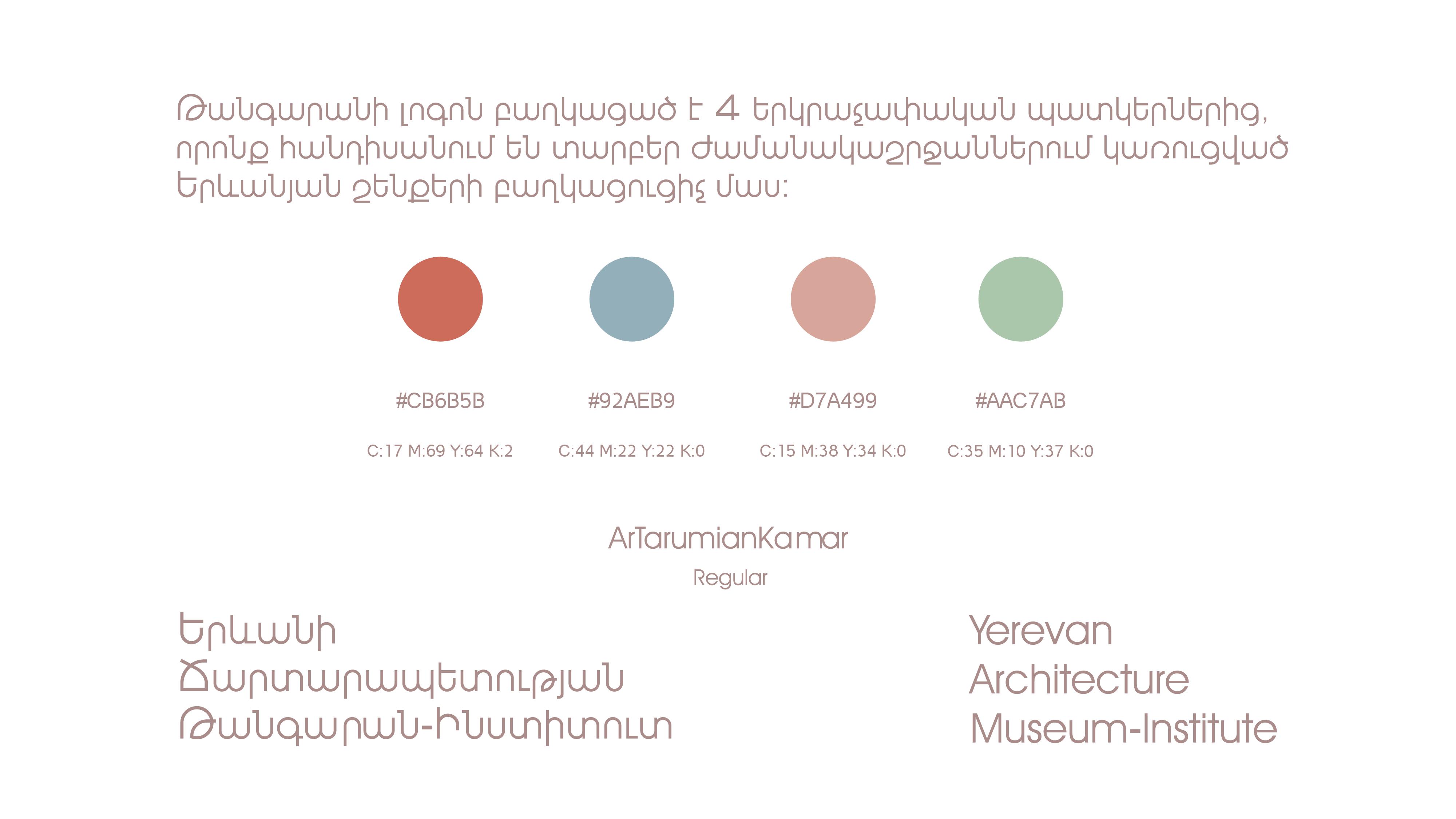 nelly ordyan 03 - Գրաֆիկական դիզայն