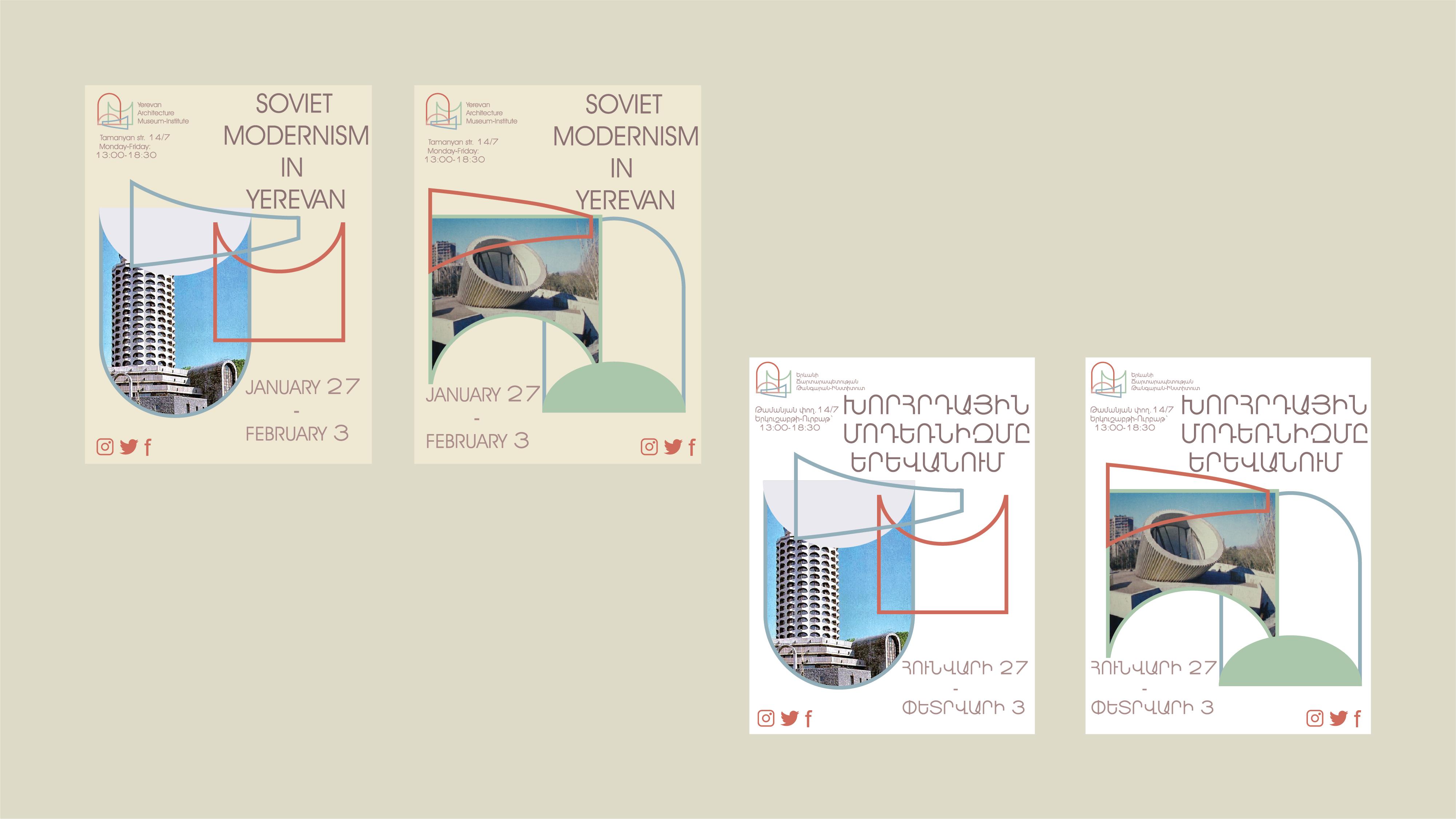 nelly ordyan 05 - Գրաֆիկական դիզայն