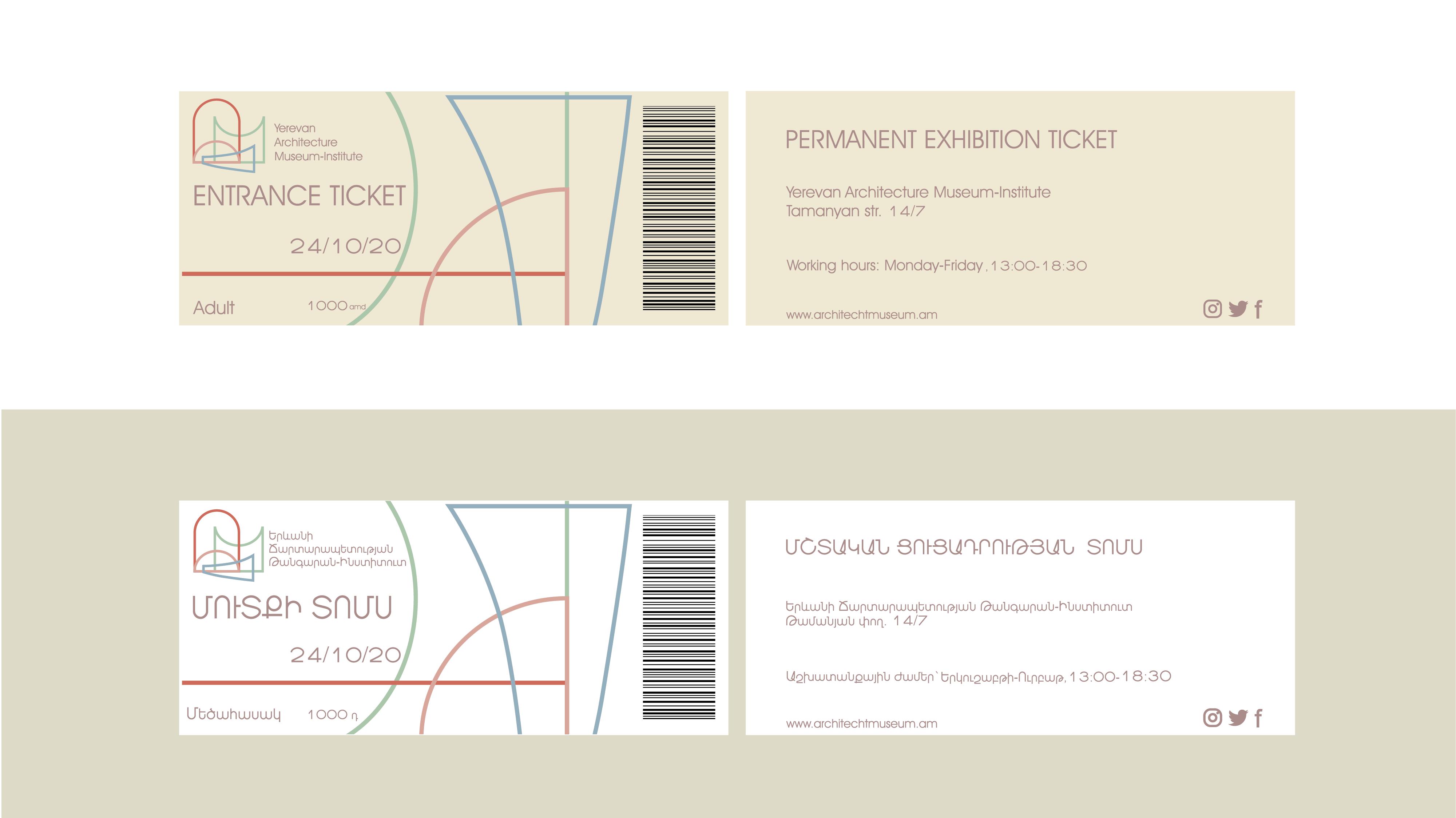 nelly ordyan 07 - Գրաֆիկական դիզայն
