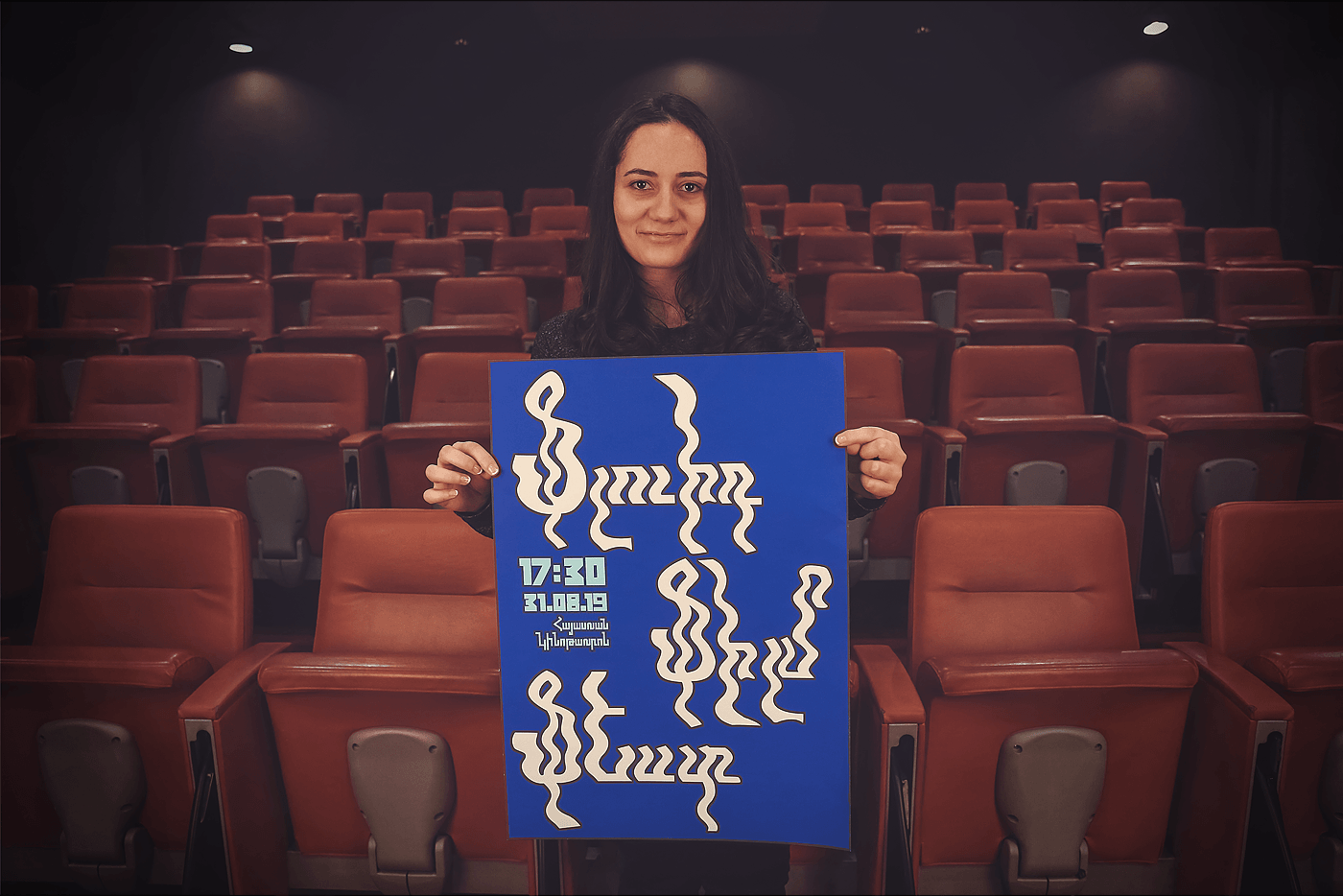d8d6fc59030567.5a12e43f9be1a - Surface Typography with Gayane Yerkanyan