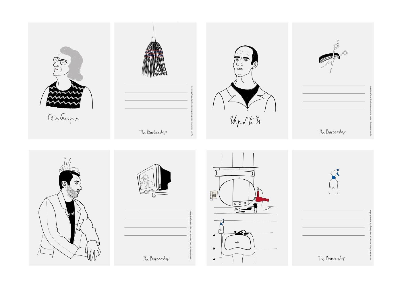 SalimArtboard 10 - Storytelling through Illustration with Salim Azzam