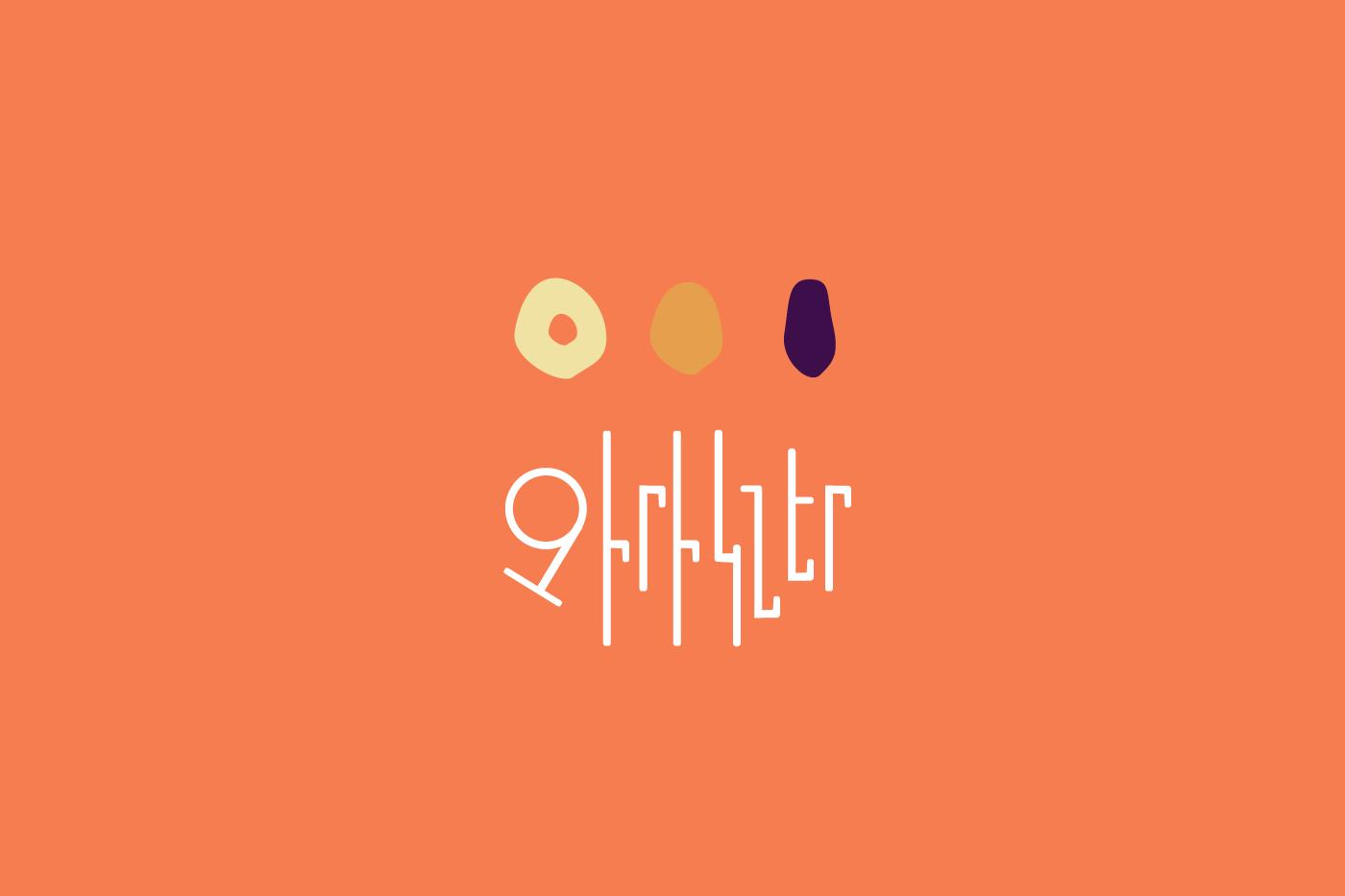 "1 11 - ""Chirikner"" Logo Design"
