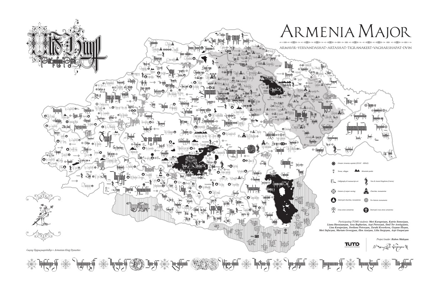 "1 2 - The Calligraphic Map of ""Greater Armenia"""