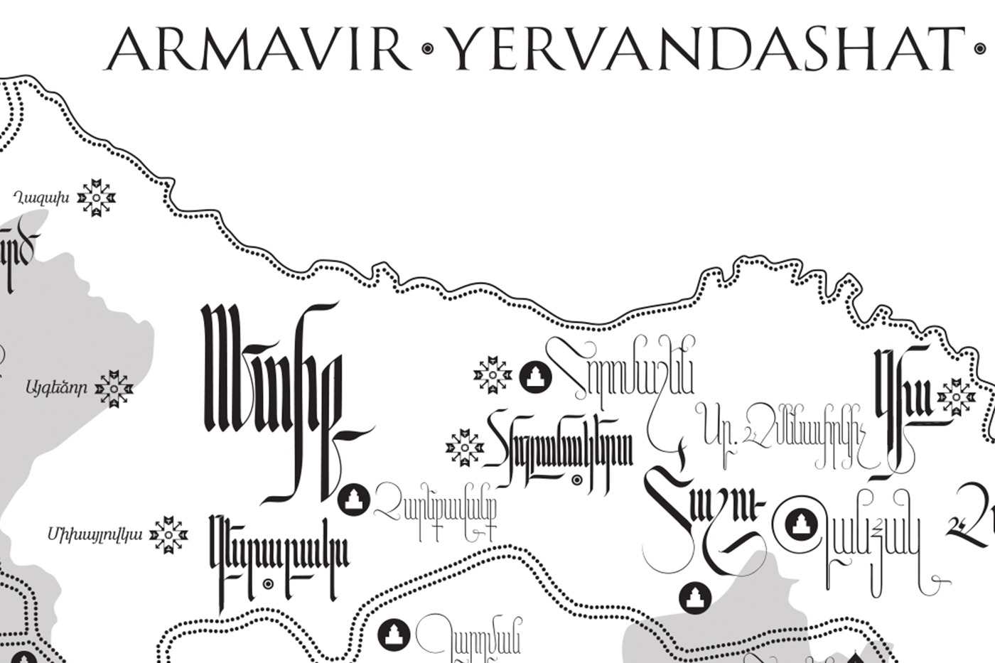 "5 - The Calligraphic Map of ""Greater Armenia"""