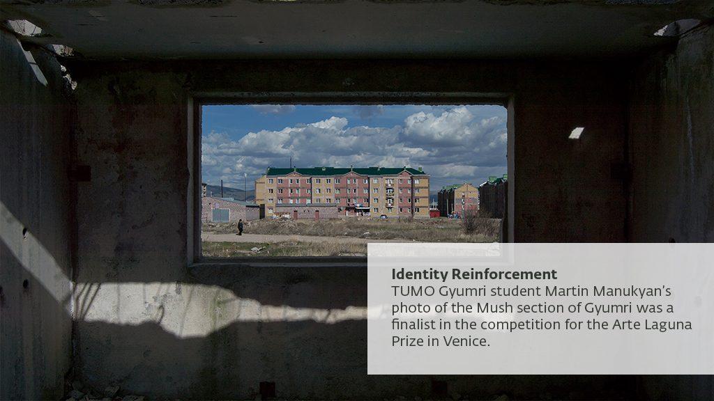 Identity Reinforcement 1 1024x576 - TUMO Armenia 3