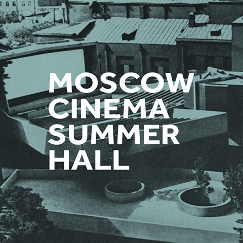 Moscow Cinema Branding Presentation 1 - 2 Workshops, 1 City