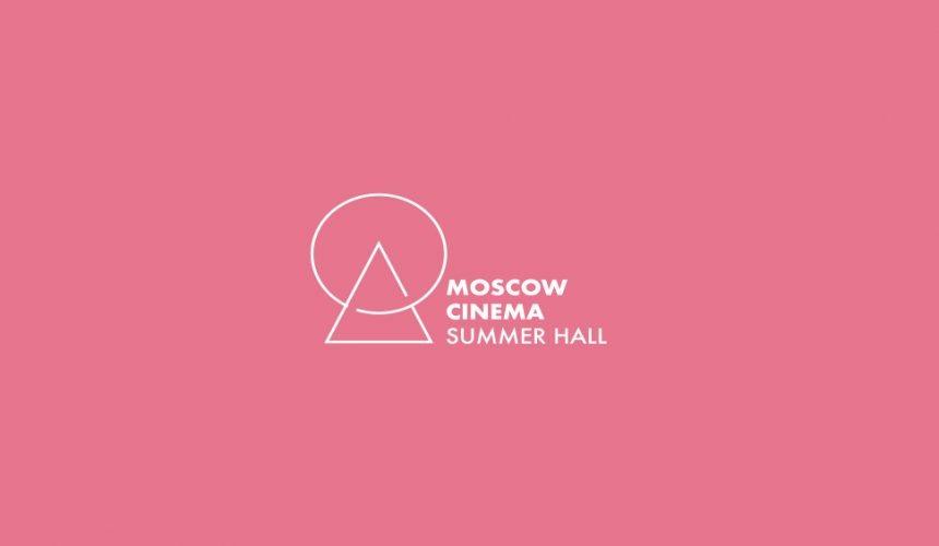 Moscow Cinema Branding Presentation 28 copy 860x500 - Occupy Summer Hall Logo