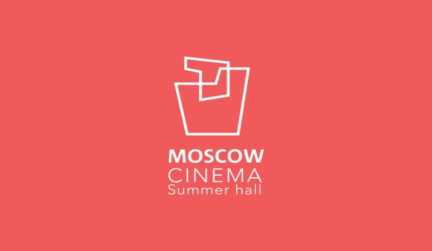 Moscow Cinema Branding Presentation 4 860x500 - Occupy Summer Hall Logo