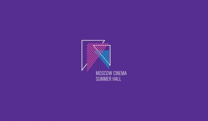 Moscow Cinema Branding Presentation 40 copy 860x500 - Occupy Summer Hall Logo