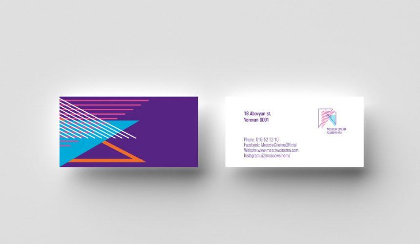 Moscow Cinema Branding Presentation 42 copy 860x500 - Occupy Summer Hall Logo