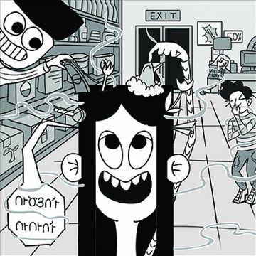 Healthy Comics from TUMO Stepanakert