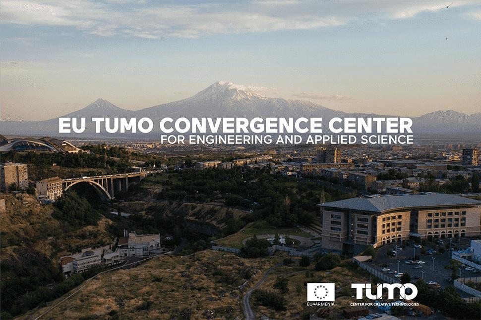 Convergence.center - ԵՄ Թումո համալիրը համագործակցում է ֆրանսիական Դպրոց 42-ի հետ
