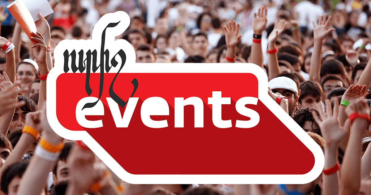 Urish Thumbnail - Events