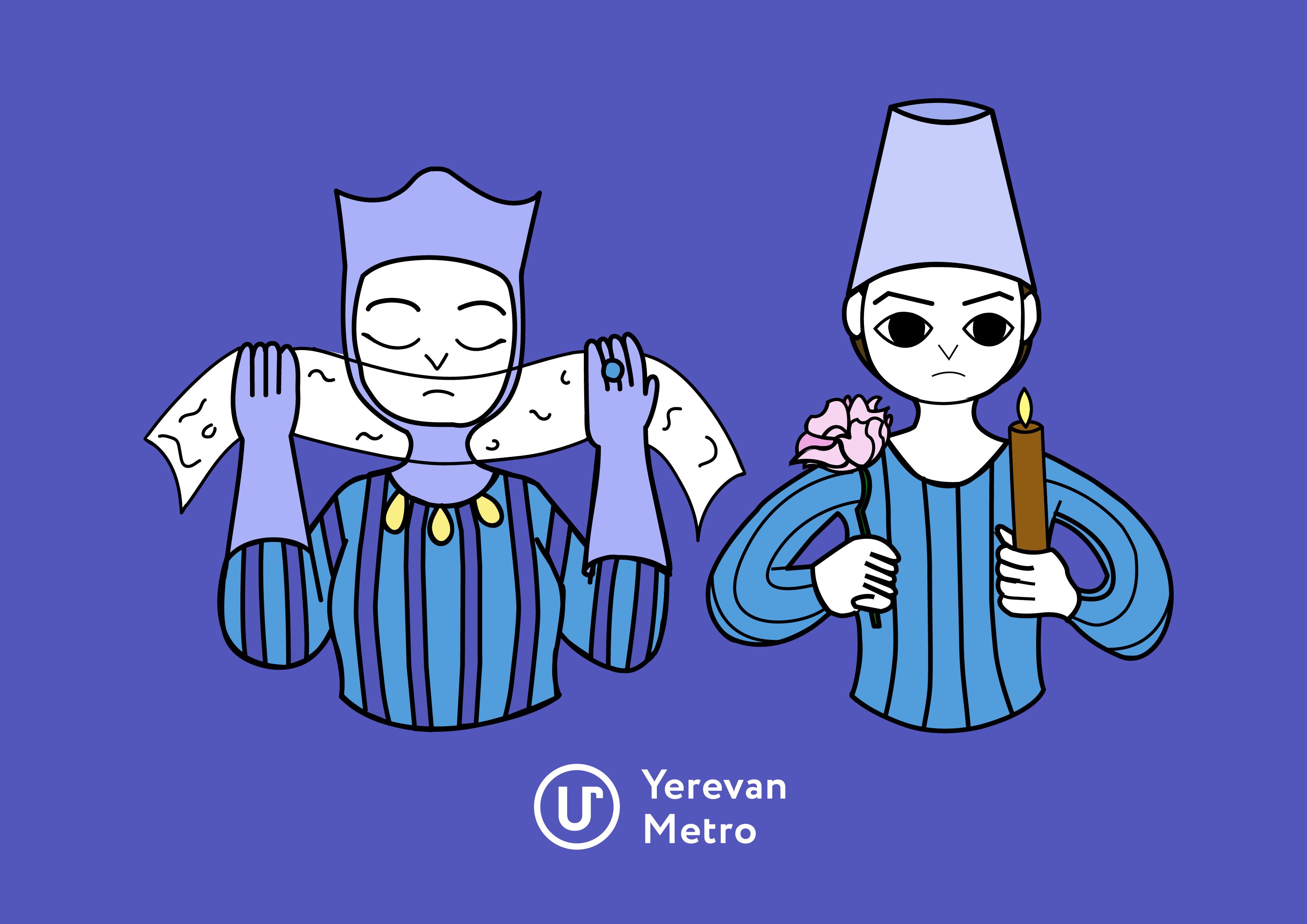 Erevan metro banner the color ofpomegranates Монтажная область 1 - Illustrating Metro Passes with Natasha Dzola