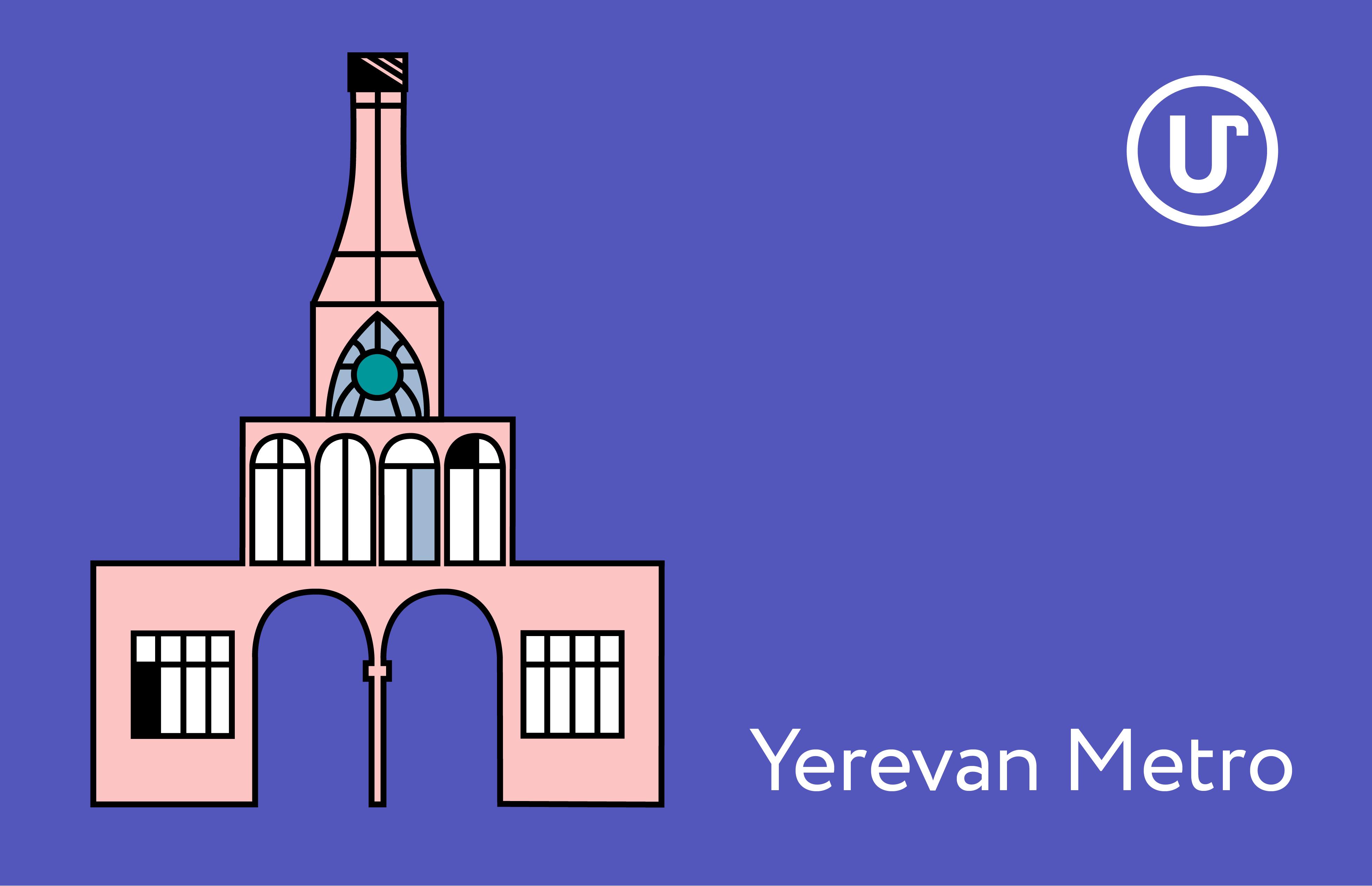 Erevan metro cards.ps Монтажная область 1 копия 3 - Illustrating Metro Passes with Natasha Dzola