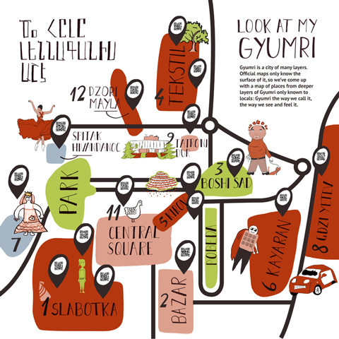 thumb - Gyumri Alternative Map with Ksenia Kopalova
