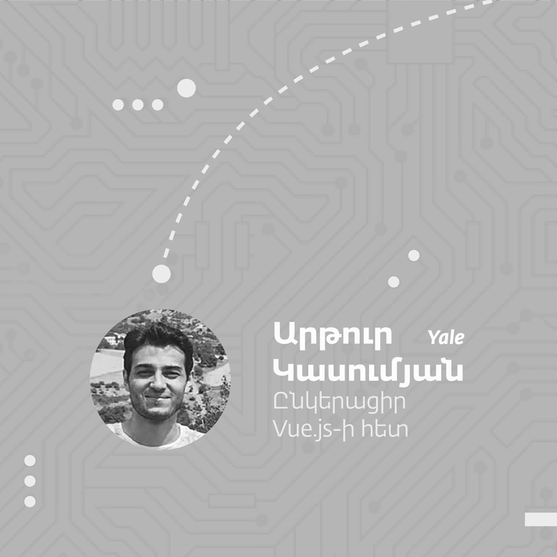 04 1v - «Գրավիր ամառային դահլիճը» լոգո