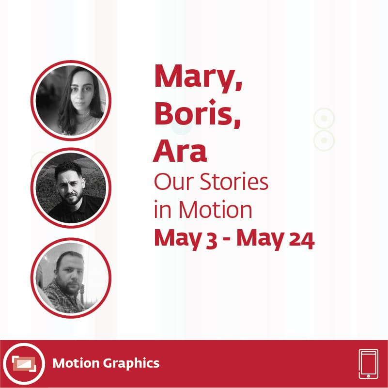 4 - Our Stories in Motion
