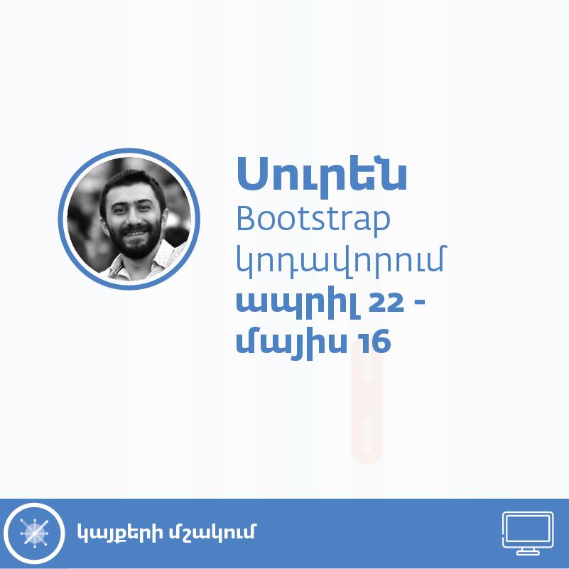 qarakusiner 1 22 - Bootstrap կոդավորում