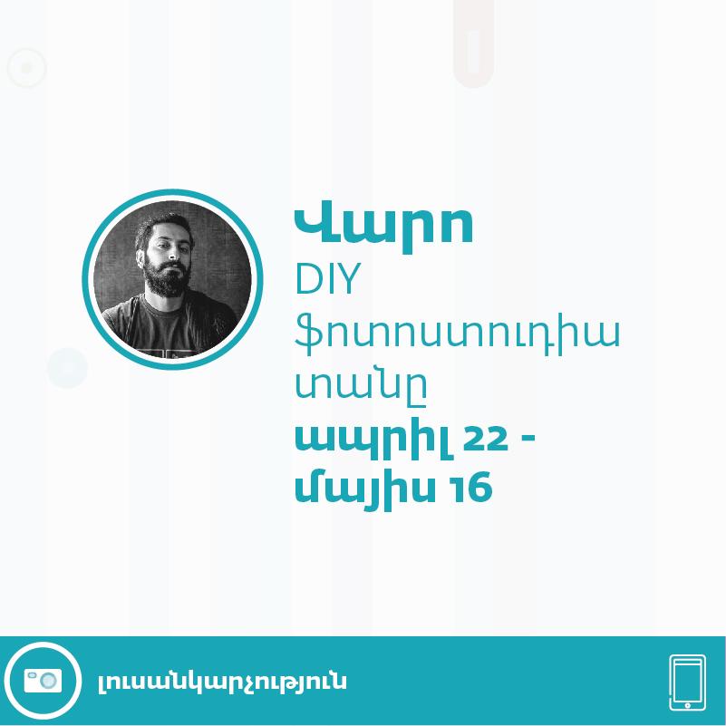 qarakusiner 1 23 - DIY ֆոտոստուդիա տանը