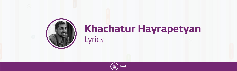 32 - Lyrics