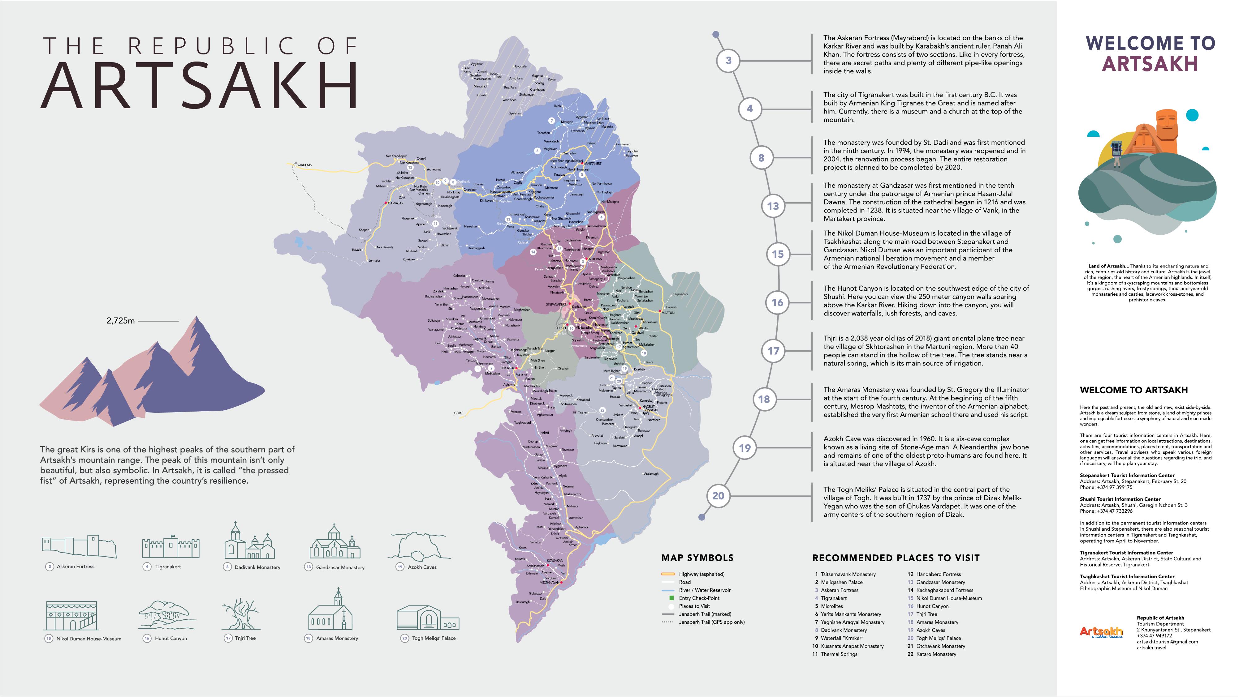 map 04 - Արցախի տուրիստական քարտեզը