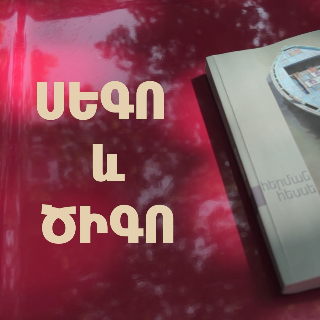 segotigo.00 00 06 14.still001 - An Animated Guide to Armenian Life with Olesya Shchukina