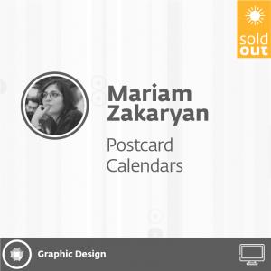 Postcard Calendars