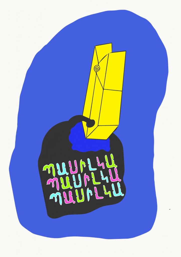 laura baghdasaryan 723x1024 - Գրաֆիկական դիզայն