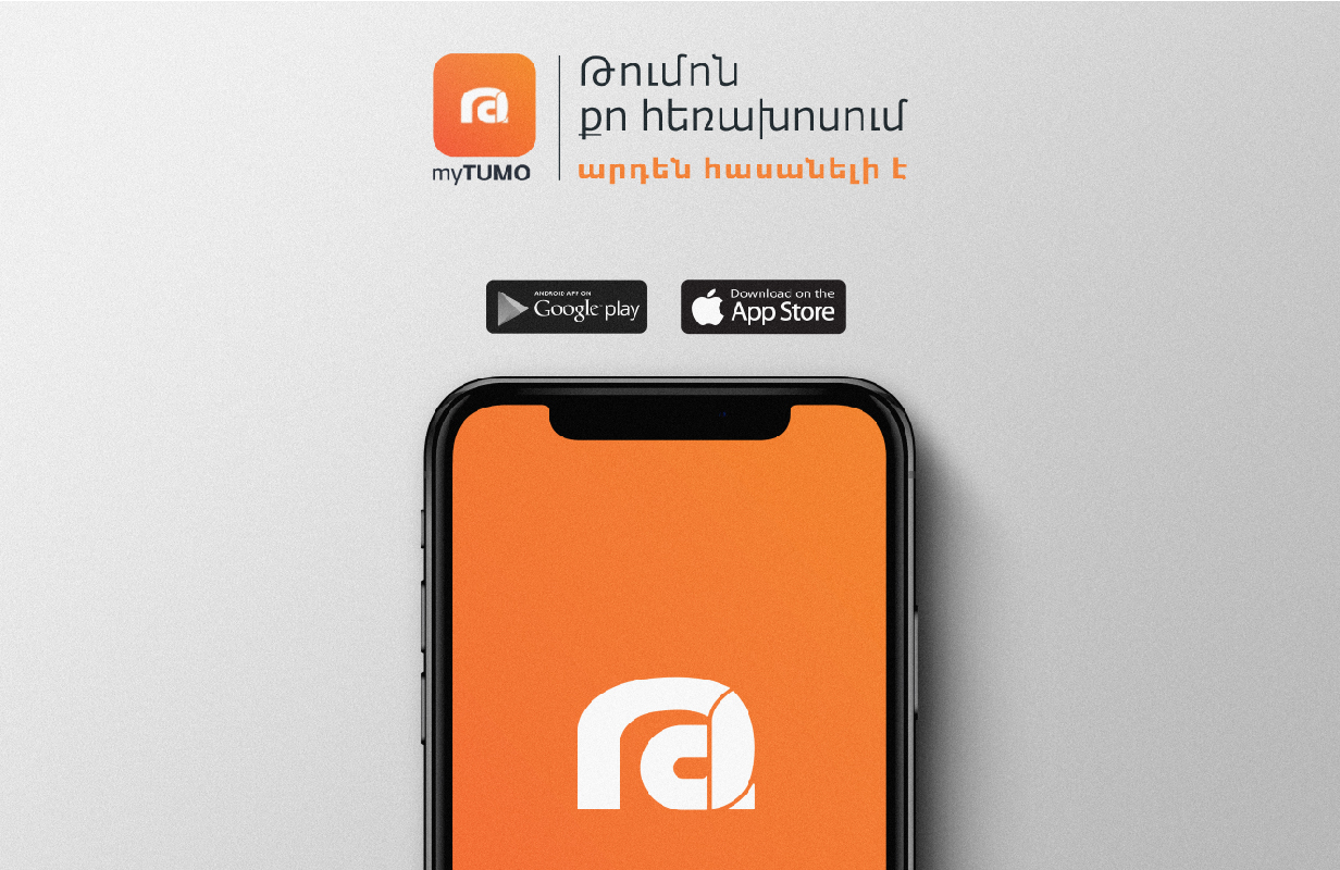 mytumo app - TUMO from Home: Different Settings, Same Old TUMO