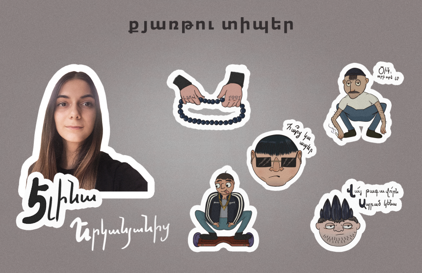 Cover The Whole World With Stickers: Elina Yerkanyan