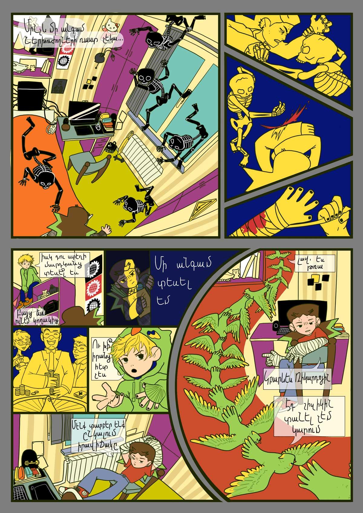 alvard gevorgyan 2 - TumoZine Comics with Shamiram Khachatryan