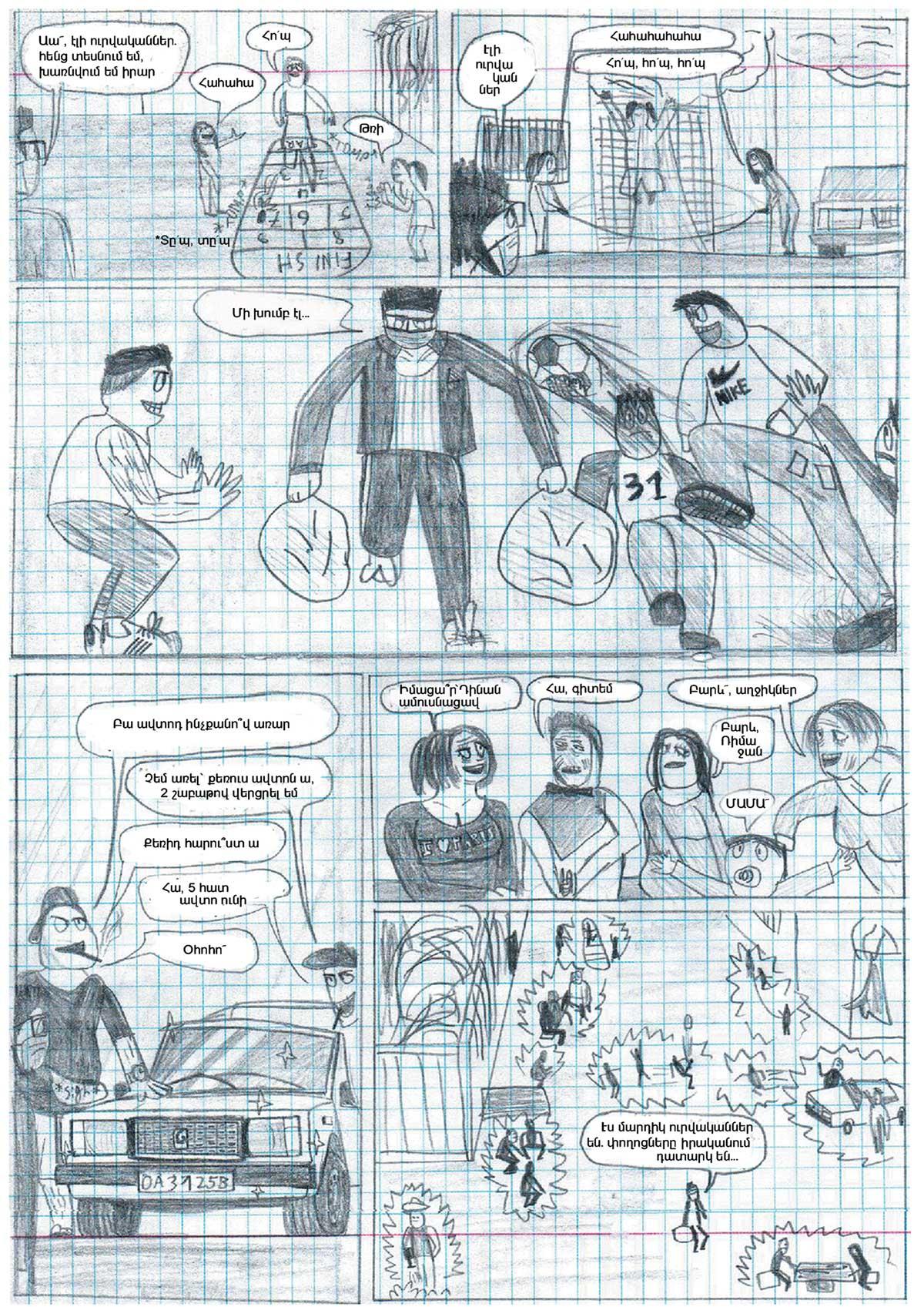 anri chilingaryan 2 - TumoZine Comics with Shamiram Khachatryan