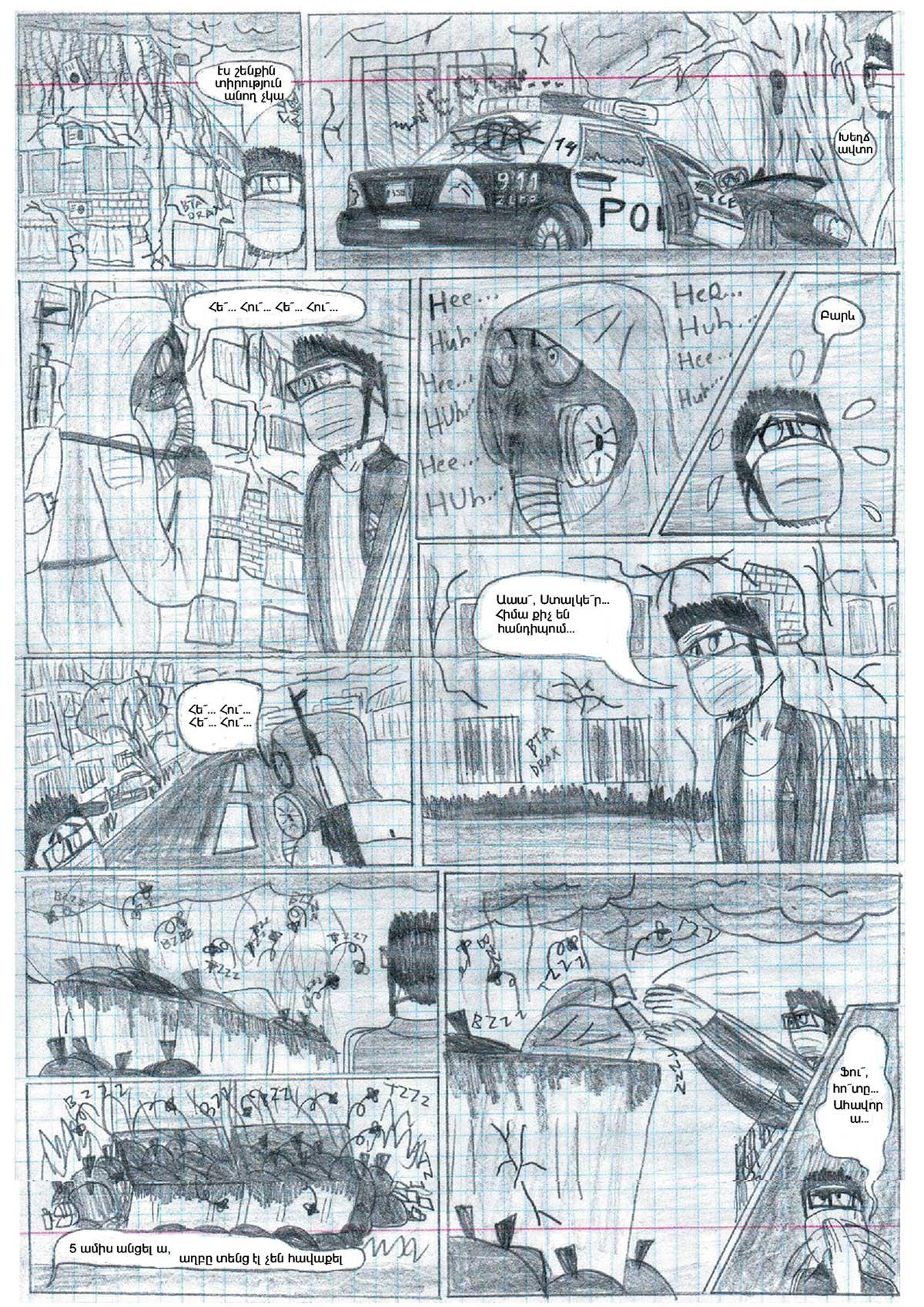anri chilingaryan 3 - TumoZine Comics with Shamiram Khachatryan