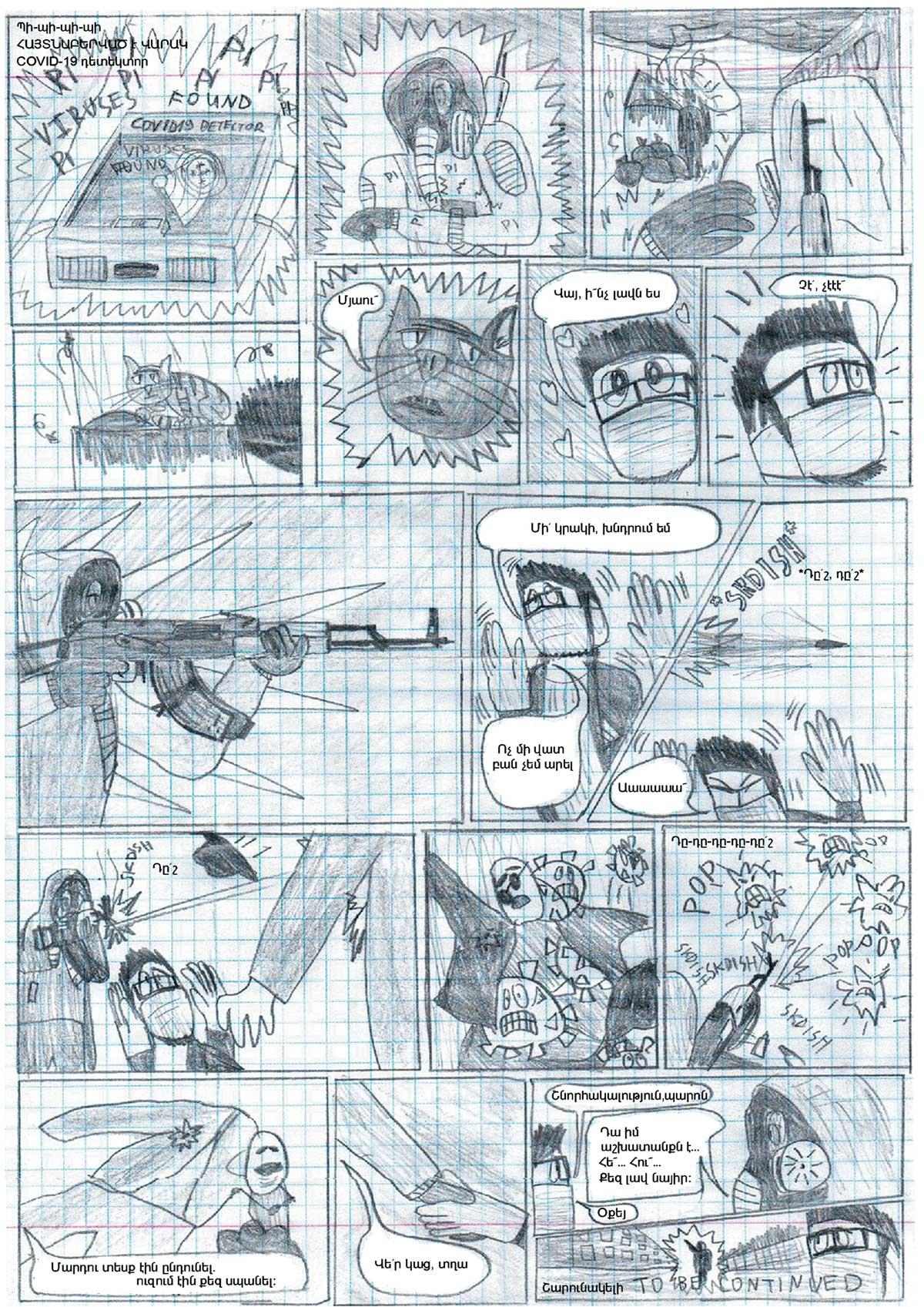 anri chilingaryan 4 - TumoZine Comics with Shamiram Khachatryan