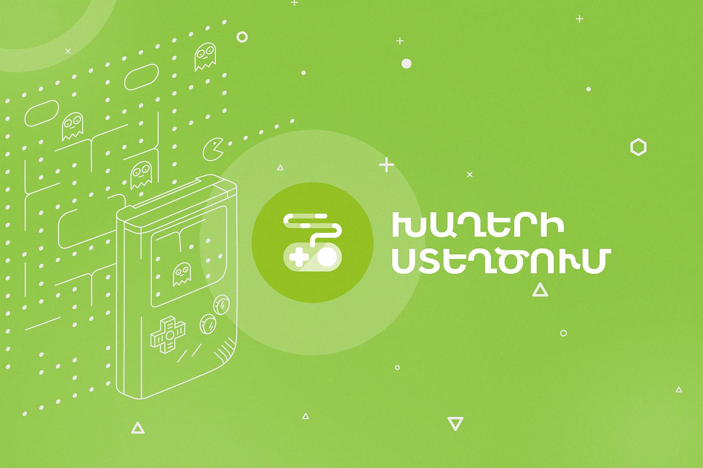 game - Երևանը շարժման մեջ Տաթևիկ Ավետիսյանի հետ