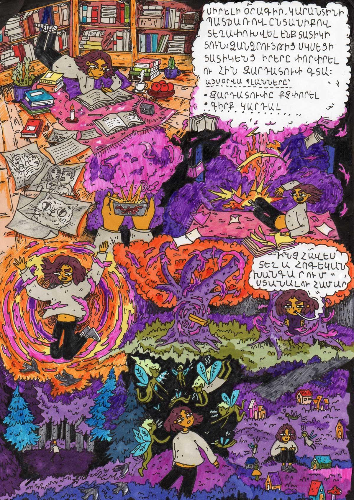 larisa musayelyan 1 - TumoZine Comics with Shamiram Khachatryan