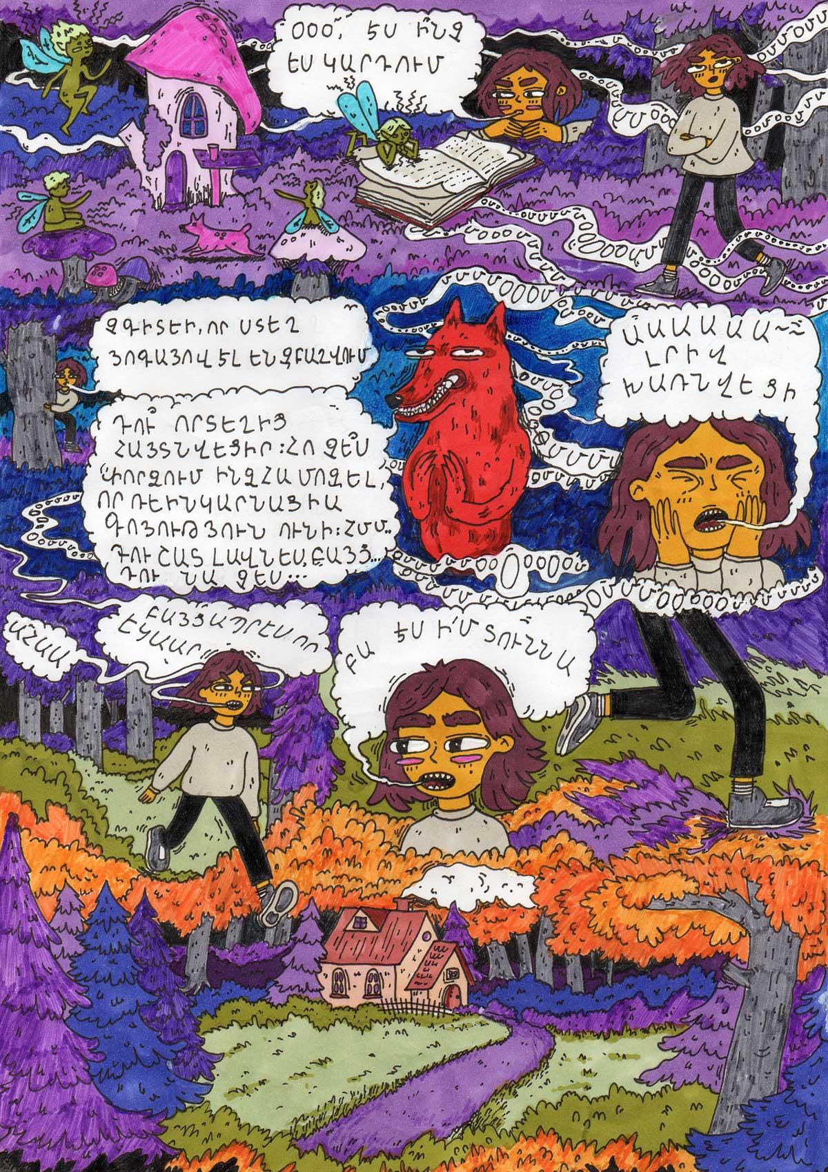 larisa musayelyan 2 - TumoZine Comics with Shamiram Khachatryan