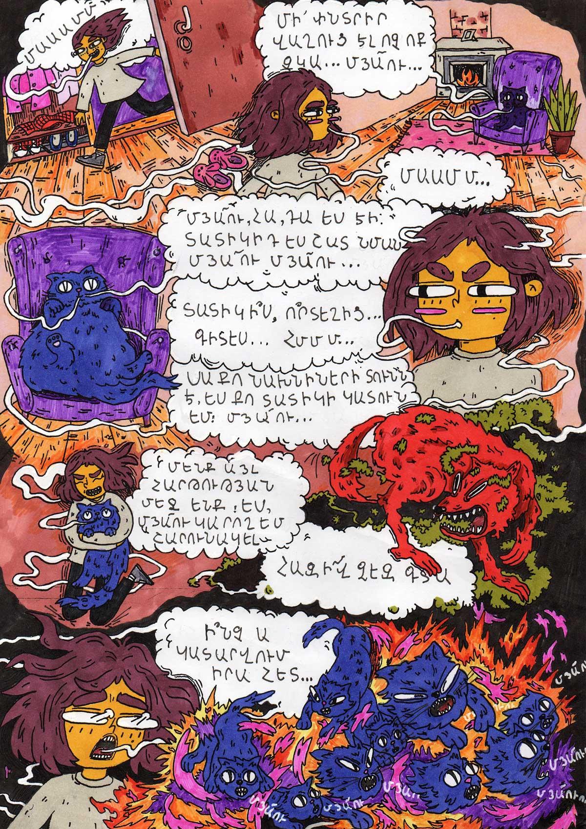 larisa musayelyan 3 - TumoZine Comics with Shamiram Khachatryan