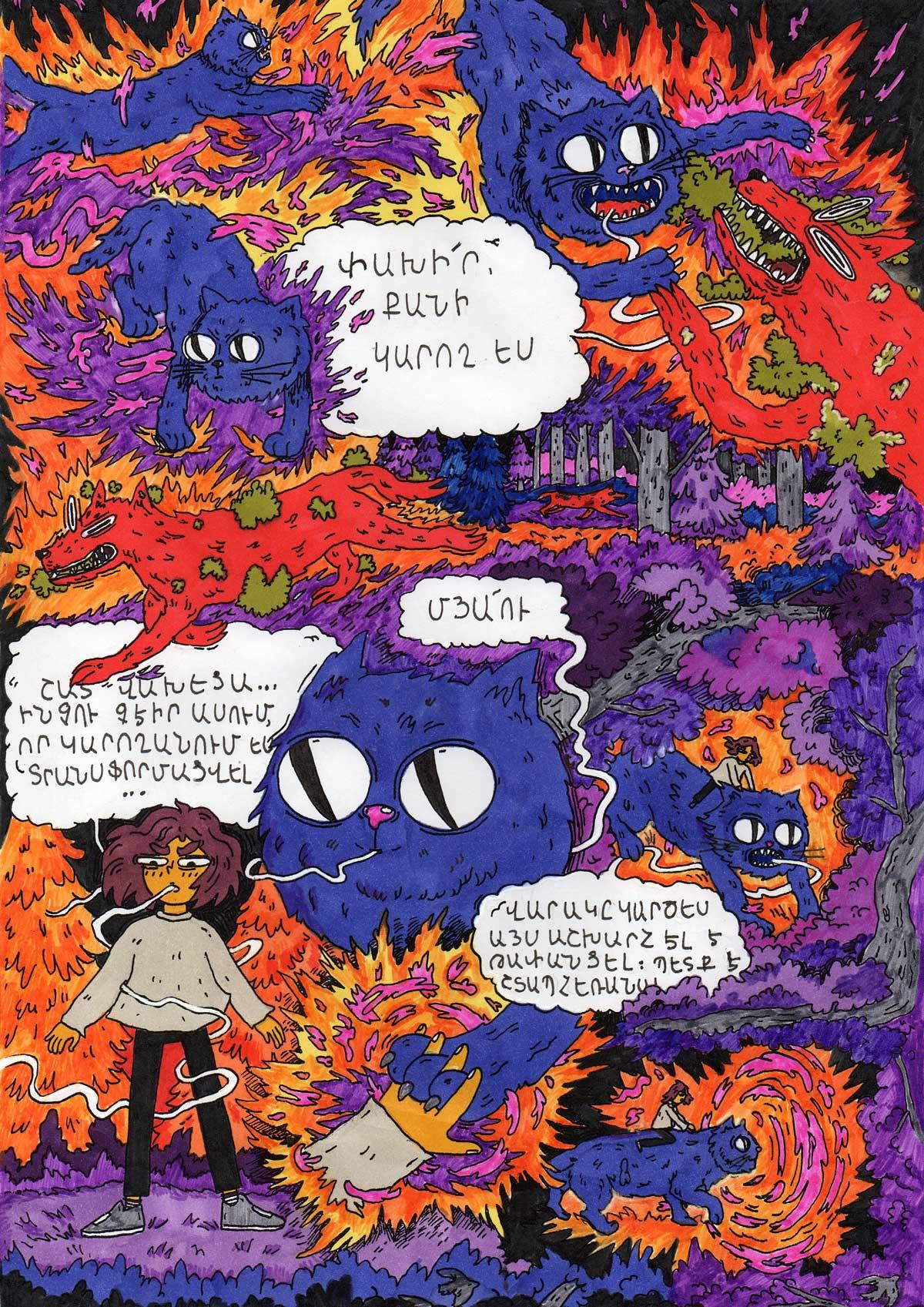 larisa musayelyan 4 - TumoZine Comics with Shamiram Khachatryan