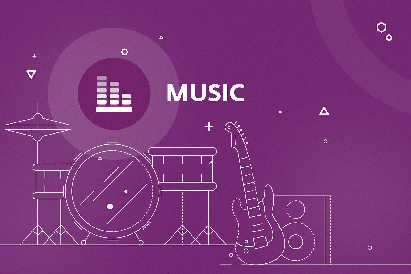 music eng - Music