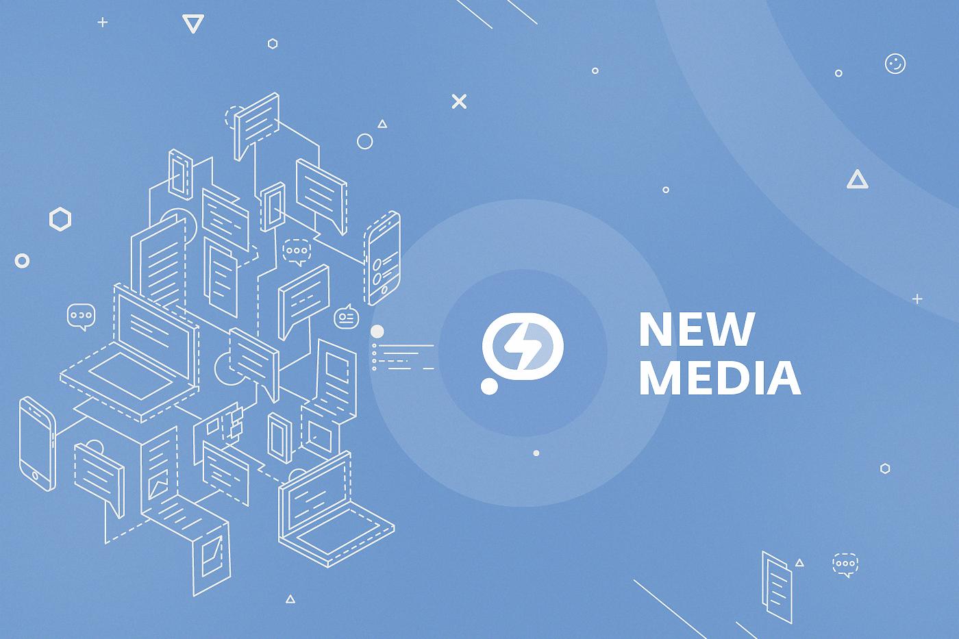 newmedia eng - New media