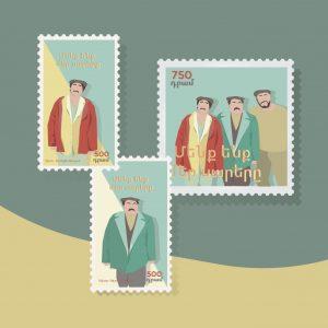 Stamp Revival