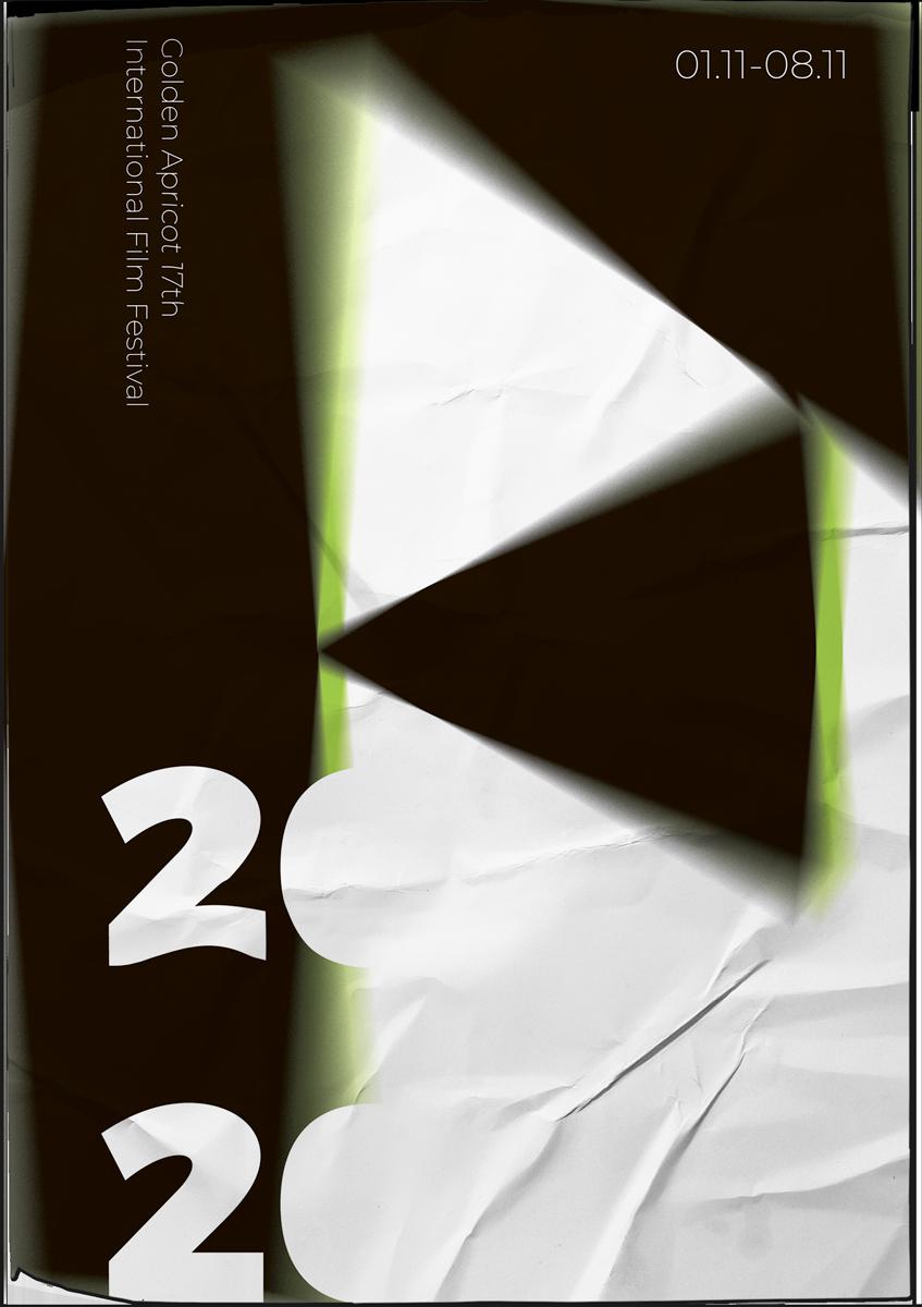f 1 - Vahē & Lucie Award 2020