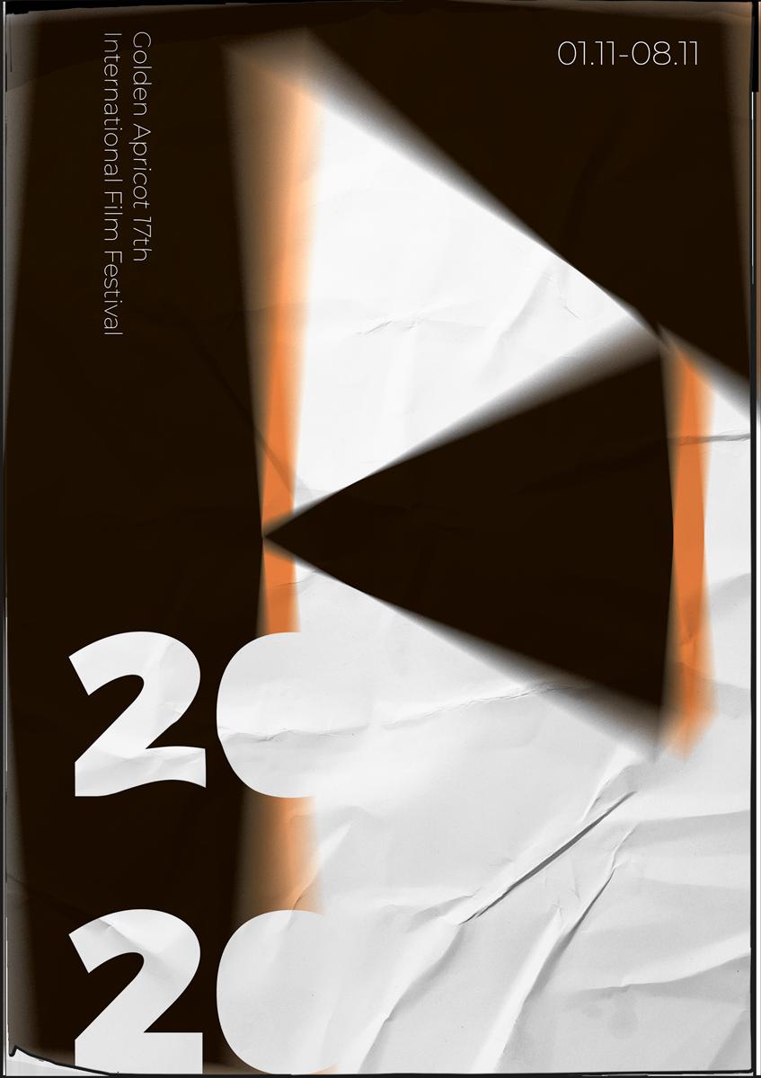f2 1 - Vahē & Lucie Award 2020