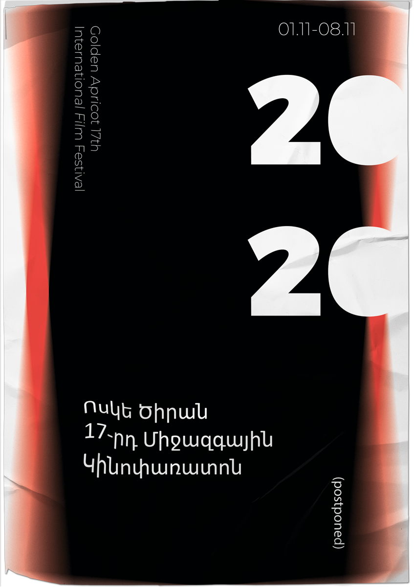 i 1 - Vahē & Lucie Award 2020