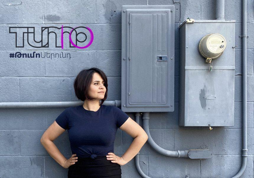 #TUMO10. Nare in Start-up Land