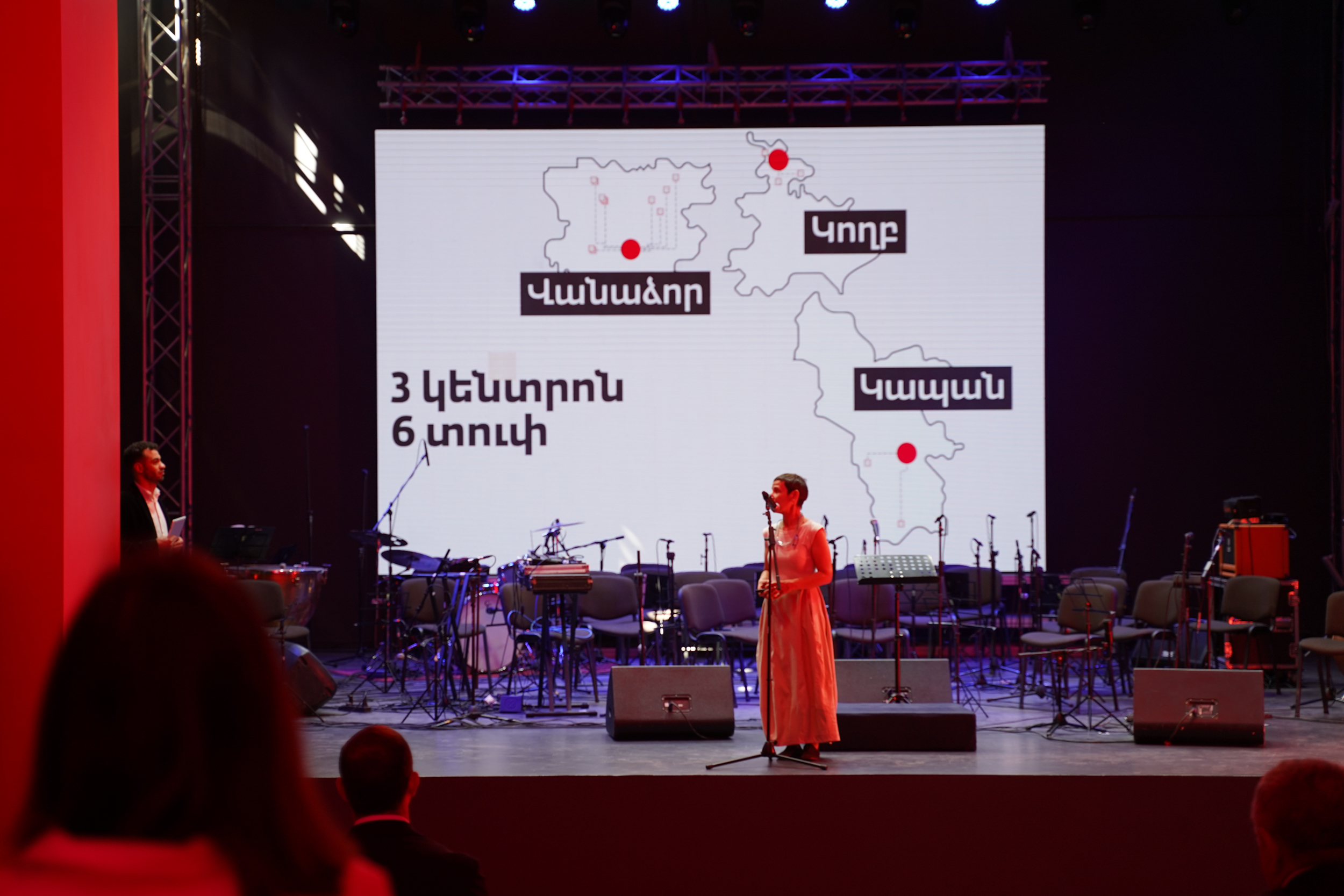 """nkar1 - TUMO Announces $50 Million """"TUMO Armenia"""" Campaign  To Extend Its Learning Network Nationwide"""